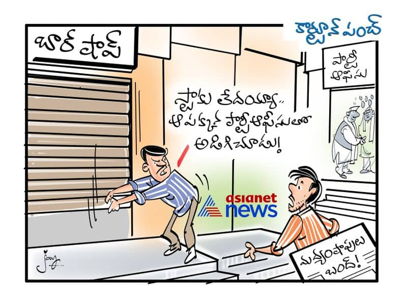 Liquor shops closed due to elections