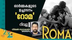 roma movie review iffk 2018