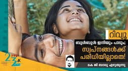IFFK2018 Bulbul Can Sing review