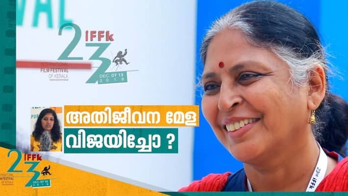 Beena Paul about IFFK 2018