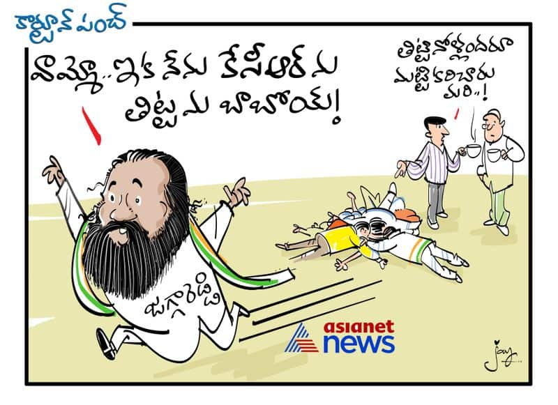 I will not scold KCR anymore says JaggaReddy