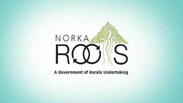 no attestation at norka Ernakulam centre on September 22
