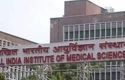 aiims in ts