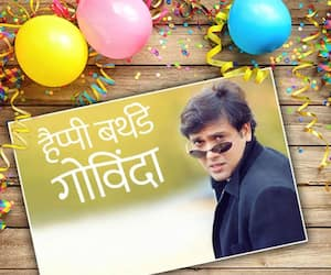 BIRTHDAY SPECIAL: GOVINDA FAMOUSE BOLLYWOOD SONGS