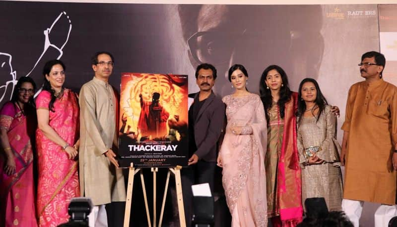 The star of the film Nawazuddin Siddiqui was present at the occasion along with the iconic leader's son Uddhav Thackeray.