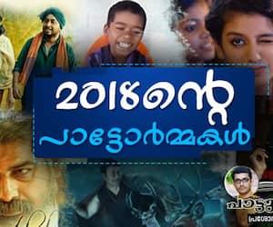 Malayalam Songs In 2018 Review By Prashobh Prasannan