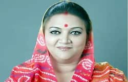 Mamta bhupesh rajsthan minister