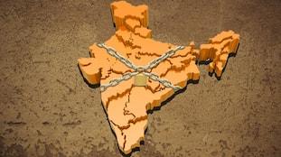 ಭಾರತ್ ಬಂದ್ಗೆ ಬೆಂಬಲ ಇಲ್ಲ, ಮಲ್ಲೇಶ್ವರಂ ಟ್ರೇಡರ್ಸ್ ಅಸೋಸಿಯೇಷನ್ ಸ್ಪಷ್ಟನೆ