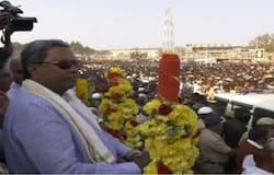 Banashankari Jatre