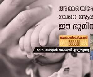 hospital days arun jaccob