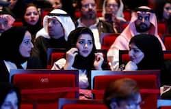 Jeddah Film Theatre Saudi