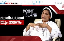 sister lucy kalappurakkal says married life should implement in church