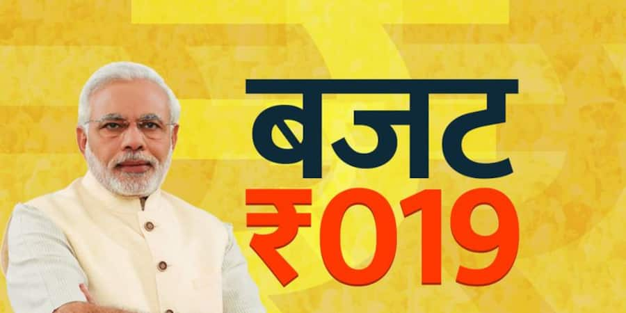Highlights if Budget 2019 LIVE