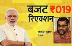 Budget reaction Avdhesh Kumar