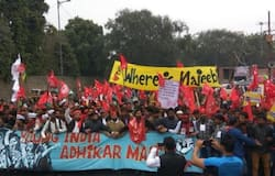 Students' march