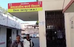 Angry Guard sealed the collector office gate
