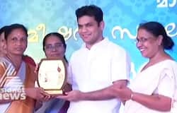 Kerala women's  commission