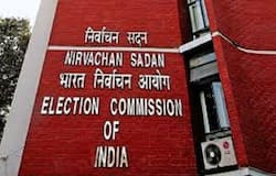 Crucial meeting being held in election commission, assembly election may be with general election in four states