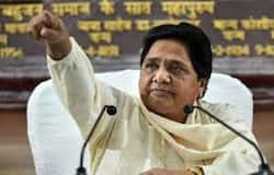 Mayawati will announce candidate on Wednesday for general election-2019