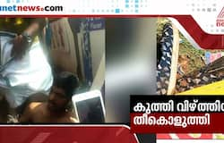 girl burned alive for rejecting marriage proposal in thiruvalla