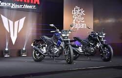 Yamaha M15