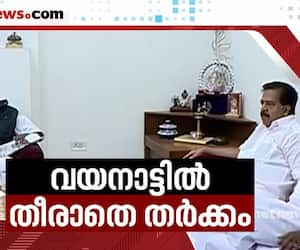 AICC demanded mullappally to contest from vatakara he refused