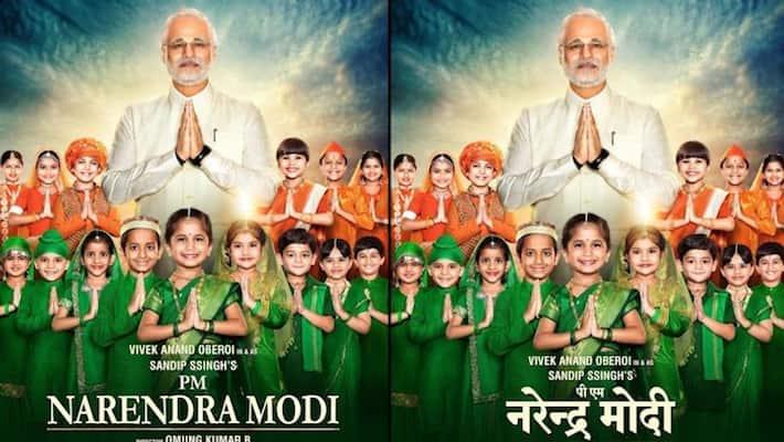 PM Narendra Modi: Vivek Oberoi's film will now release on 5 April