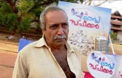 Chalakkudy