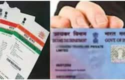 Aadhaar -pan card linking