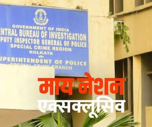 Kolkata police slapped CBI official with false case of traffic rule violation to intimidate Saradha scam probe