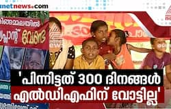 no vote for ldf because of waste plant strike says peringamala