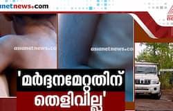 malappuram child attack case