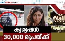 ravi poojari quotation kochi beauty parlor firing case