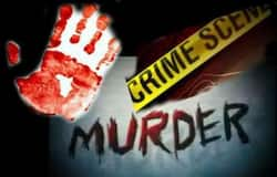 salem murder