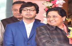 Akash will be mayawati successor in BSP, maya his announced political entry in party