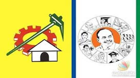 tdp ysrcp complaints on n440k variant in kurnool ksp