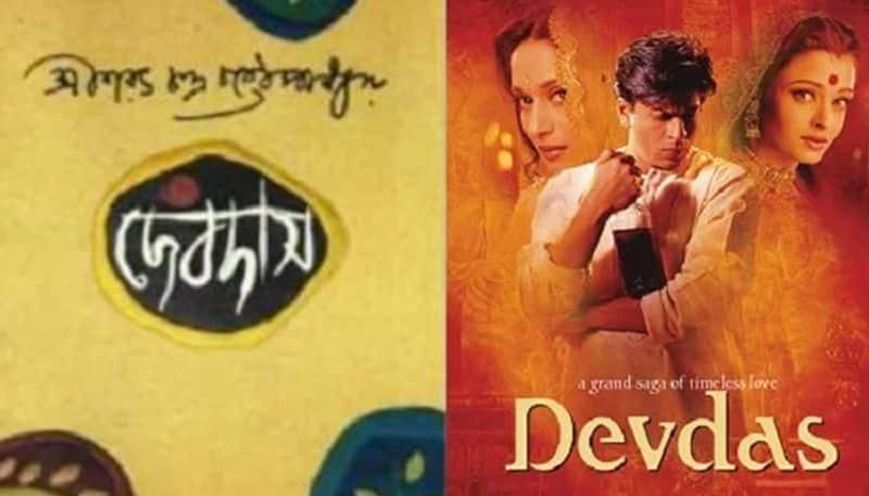 Devdas - Devdas: The story of the heavy-drinker Devdas is actually based on the book by same name Devdas, written by Sharat Chandra Chattopadhyay.