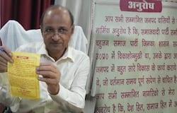 Allegation on CMO Jaunpur for political propaganda