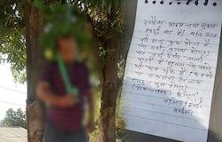 Government official suspicious death