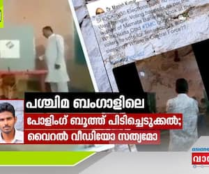 Fact Check: Man in viral video inside polling booth