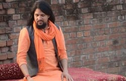 Swami Anand Giri