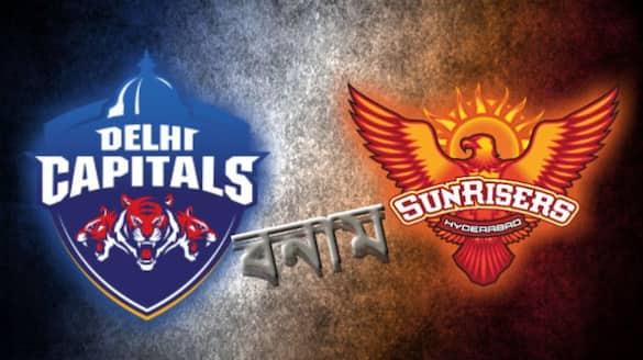 Match preview of kane williamson SRH vs Rishabh Pant DC match in 2nd leg of IPL 2021 at UAE spb