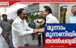 kcr meet stalin for federal front