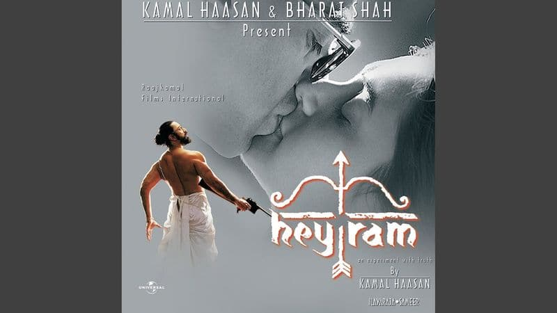 Hey Ram: A movie with three national awards and entry to Oscars was written, directed and produced by Kamal Haasan. This bilingual movie was based on the assassination of Mahatma Gandhi by Nathuram Godse. This movie created a massive outcry among some left political parties, due to portraying Gandhi in a negative shade.