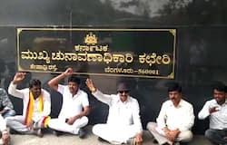 Vatal Nagaraj protest