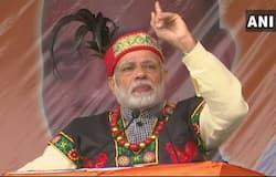 PM Modi north east