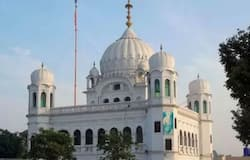 Guru Nanak Mahal