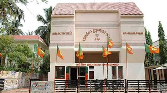 Will BJP enter Tamil Nadu Assembly after 20 years? BJP in serious anticipation!