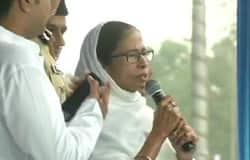 mamtha talk about BJP