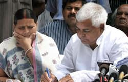 Lalu prasada Yadav alleged ranchi rims not supplying water  his room